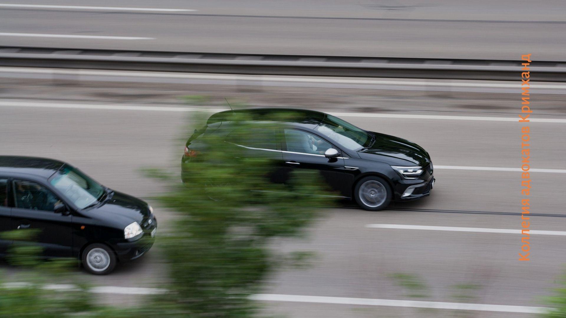 Штрафы за превышение скоростного режима в Австрии [Решение суда]