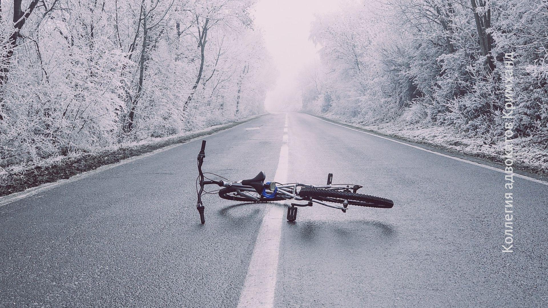 Компенсация за ущерб при падении велосипедиста из-за абразивной смеси на дороге [Решение суда]