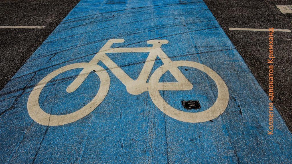 Велосипедная дорожка в Германии